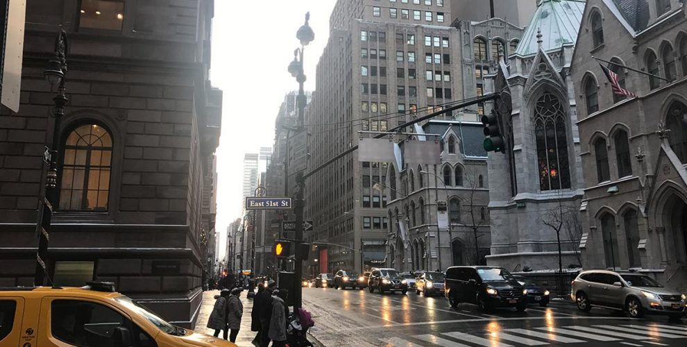 Lotte, New York - morethantravel